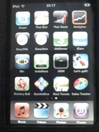 ipod touch firmware 3.0 7A341