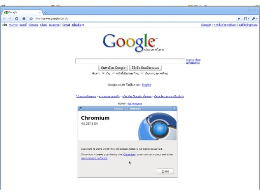 Google_Chromium_Linux Sample